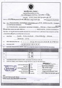 Passport NOC (Shahadat Hossain Sikder) 001